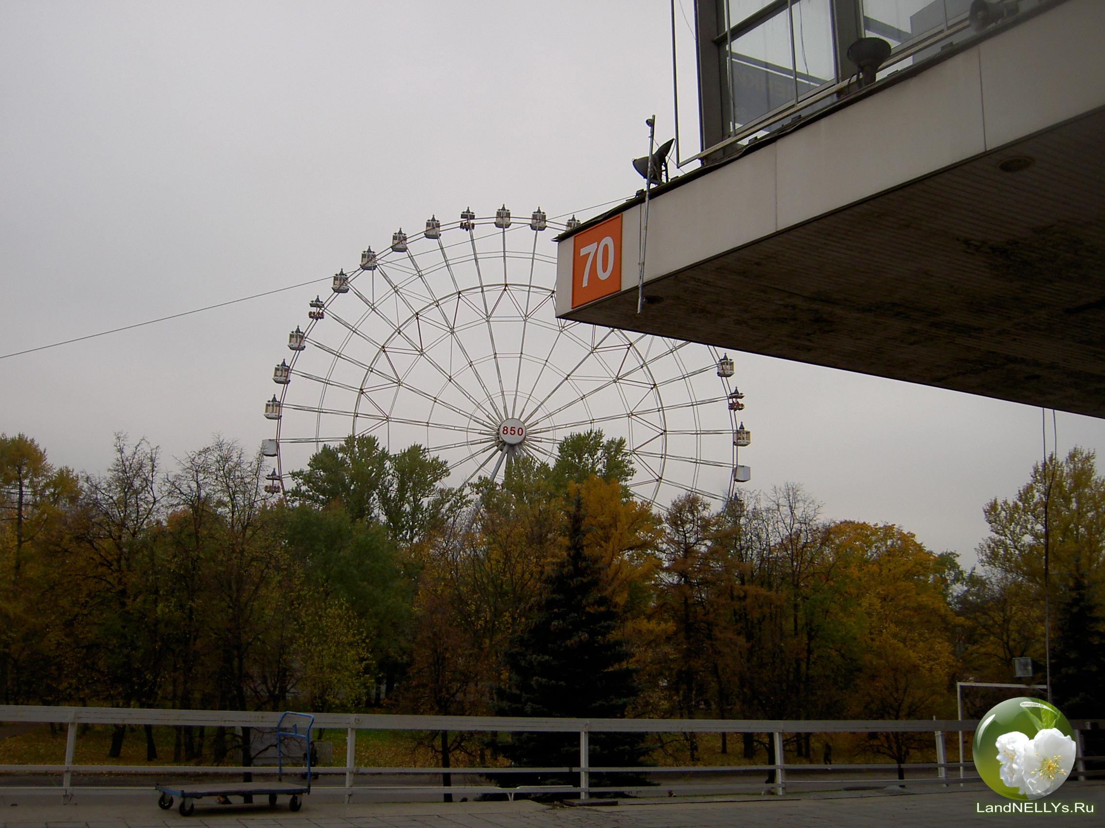 вднх павильон 70 Москва