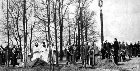 Семь дубков и садик в Федоровском Государевом соборе