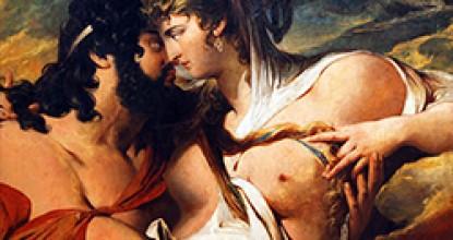 Зевс умел любить, а Гера — соблазнять